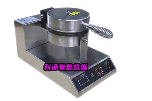 《利通餐飲設備》薄片鬆餅機 桌上型鬆餅機