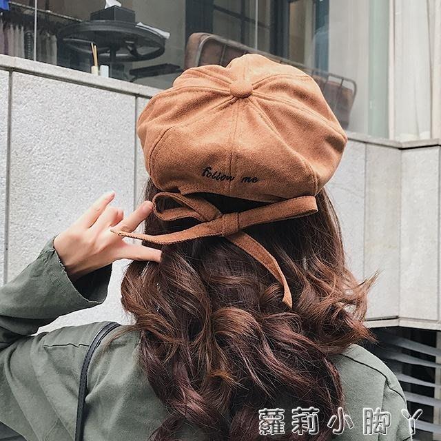貝雷帽帽子女秋冬季蝴蝶結八角帽鴨舌帽日系文藝百搭英倫畫家