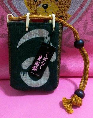 龍廬-自藏出清~日本市集購回  日本製手工和風見聞錄in ky0t0 束口袋 藤編袋~只有一個