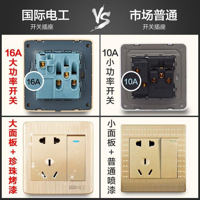 千夢貨鋪-86型墻壁開關插座面板多孔USB暗裝一開帶5孔五孔家用墻式#插座#開關插座#暗盒#三孔插座#爆款