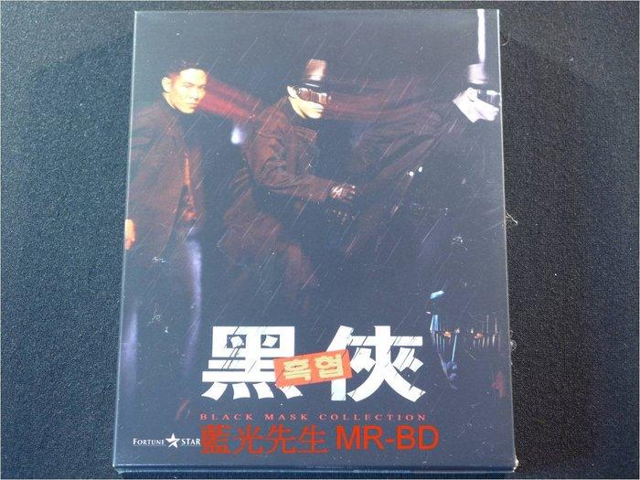 藍光BD  - 黑俠 1-2 系列套裝 Black Mask 雙碟精裝版 -【 消失的兇