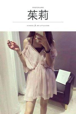 粉色性感深V領荷葉邊收腰顯瘦洋裝     定價590元 주리 옷가게 茱莉服飾 非正韓 韓國空運