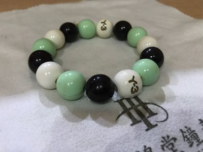 Y3佛珠手環