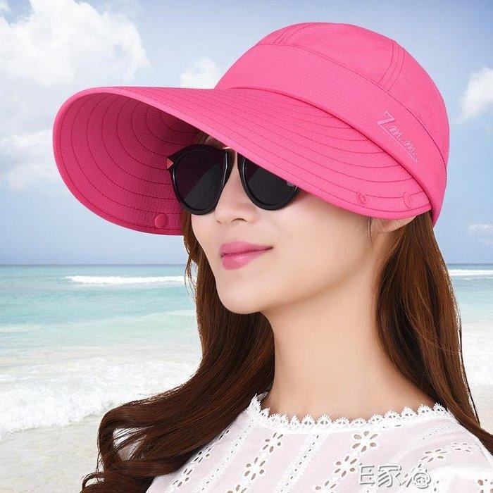 防曬遮陽帽遮臉防紫外線太陽帽
