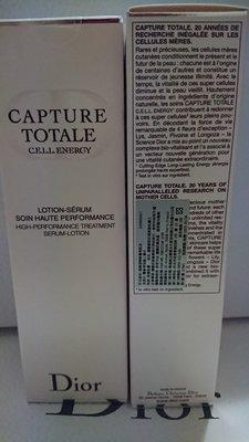 全新Dior迪奧逆時能量奇肌水175ml 專櫃正貨盒裝中文標