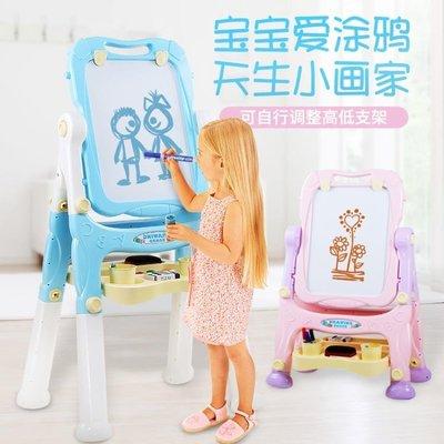 兒童寶寶畫板雙面磁性小黑板可調節畫架支架式家用畫畫塗鴉寫字板MJBL