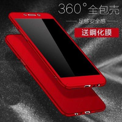 送玻璃貼 紅米5 plus 手機殼 防...