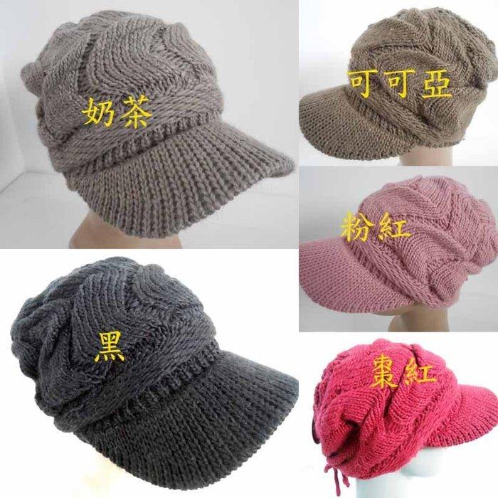 //阿寄帽舖/#1399 加長帽深男女立體璇紋 雙層毛線貝蕾帽! 阿哥哥帽   男女都可以載.!!