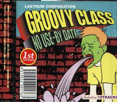 八八 - GROOVY CLASS - NO USE-BY DATE - 日版