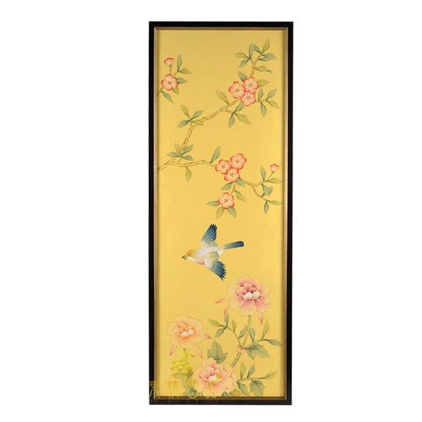【芮洛蔓 La Romance】東情西韻系列手繪絹絲畫飾 黃底花鳥 CHY-038