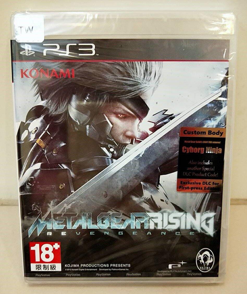 【全新未拆】 PS3 Sony Playstation3 潛龍諜影崛起:再復仇 含特典 日文版 $500