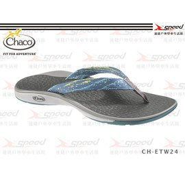 【速捷戶外】【Chaco】 美國專業戶外運動休閒拖鞋 沙灘鞋 休閒鞋 女 Fathom CH-ETW24 (海嘯藍)