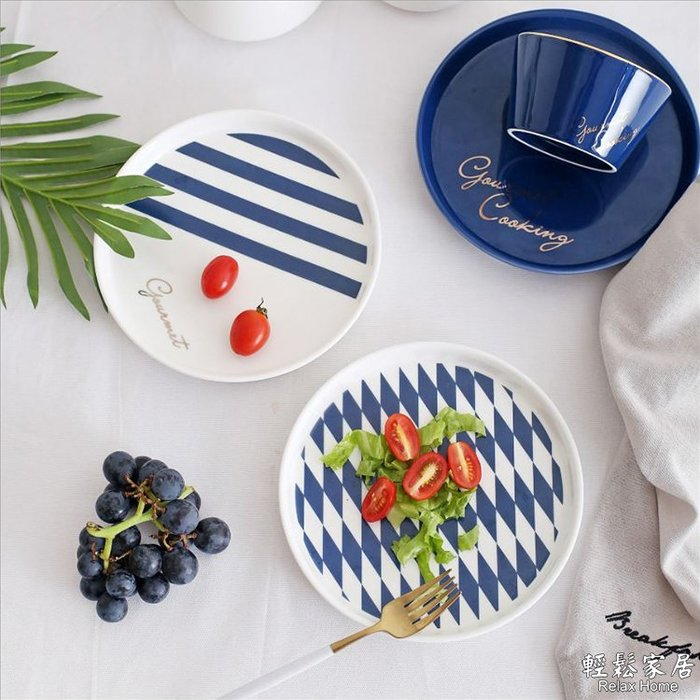 ⚡輕鬆家居⚡北歐風藍金【盤】幾何系列 餐盤餐碗 立餐盤寬口歐式碗盤水果碗面碗湯碗米飯碗