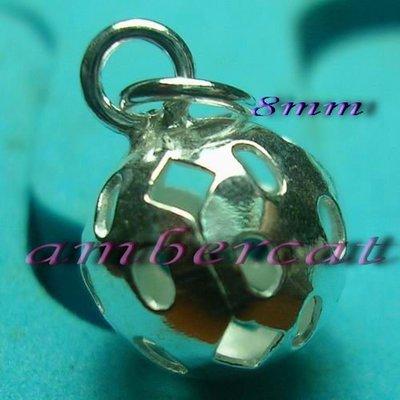 琥珀貓~【925純銀材料配件】墜飾~N8312~8mm鏤空球~一個