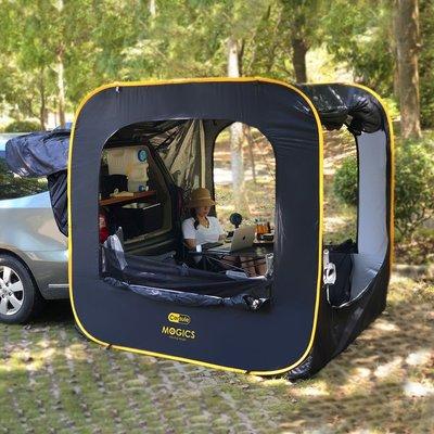 正版原廠公司貨 MOGICS CARSULE 膠囊客廳 車用擴充 - 黑色