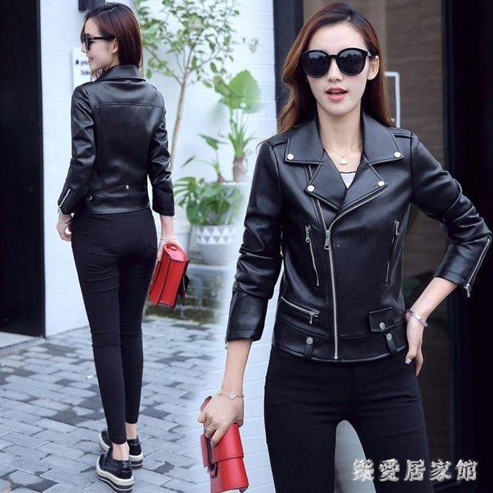 大尺碼皮衣外套 新款修身短款時尚機車帥氣皮夾克學生PU皮衣外套 QQ12117 Biglove