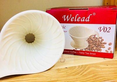 【豐原哈比店面經營】Welead V60陶瓷咖啡漏斗 錐形濾杯-白色 2-4人份 現貨供應 另有黑色可選