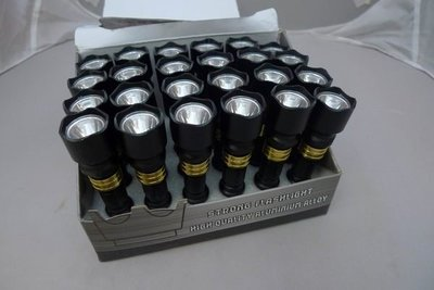 *東北五金*LED 迷你型 1W手電筒 LED手電筒 迷你手電筒 隨身攜帶方便 優惠特價中!