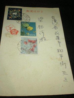 -【1966年日本那霸實寄臺灣省花蓮市〈賀年片〉】  庫160