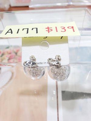 淇淇城堡 韓國飾品 韓國帶回 A177 水鑽星球*水晶珠玻璃球球 前後扣耳環 純銀耳針 現貨