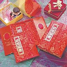 【優力文具雜貨】結婚證書 開中門金蒼相片盒裝