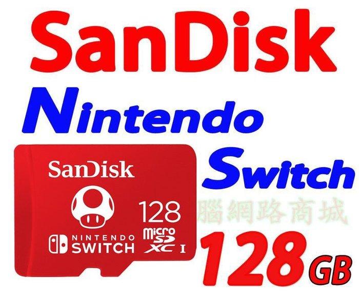 任天堂 Nintendo Switch 專用記憶卡 SanDisk 128G Micro SD 128GB 另有 64G