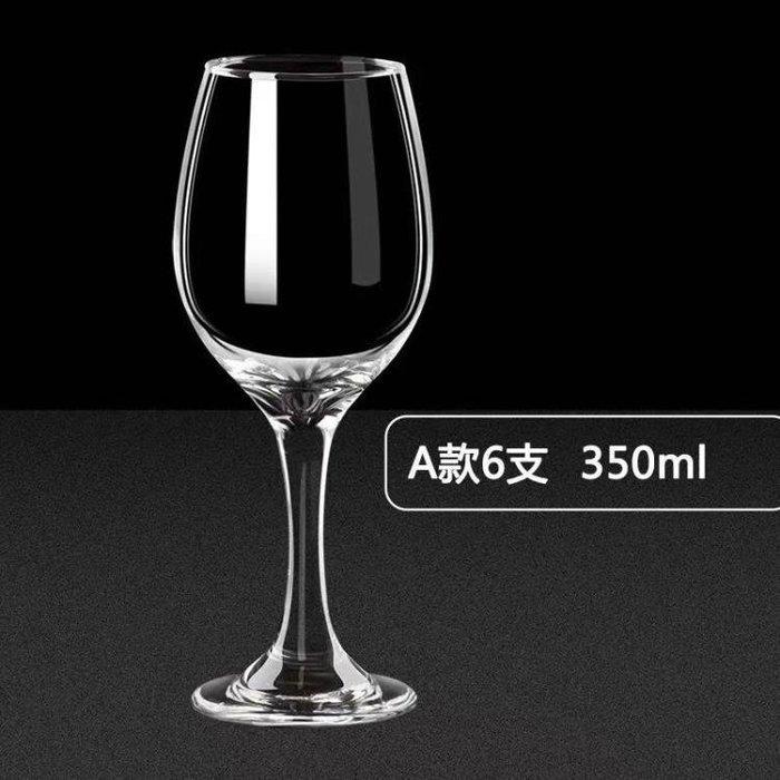 歐式家用水晶紅酒杯套裝組合高腳杯醒酒器酒杯架葡萄酒杯子玻璃杯