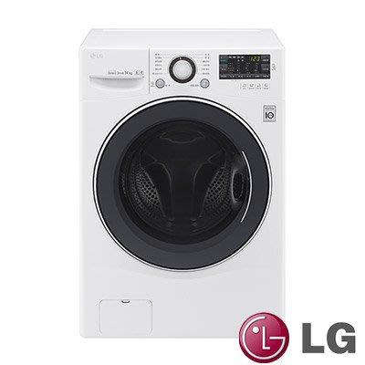 【免卡分期】LG 樂金 14公斤白色洗脫烘 滾筒洗衣機 F2514DTGW