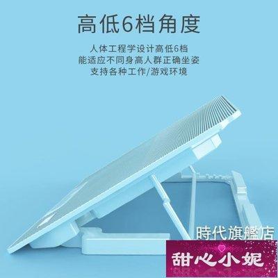 筆電散熱器14寸15.6寸游戲本戴爾手提電腦降溫底座板墊靜音聯想華碩筆電【甜心小妮】