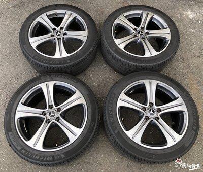 二手/中古/鋁圈輪胎 原廠 賓士 W213 E200 18吋 5孔112 灰 C300 C250 C180 C200