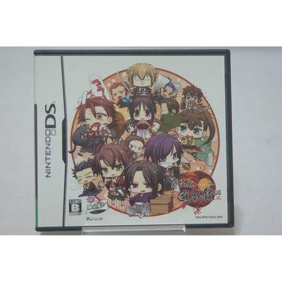 [耀西]二手 純日版 任天堂 DS NDS 薄櫻鬼 遊戲錄 DS