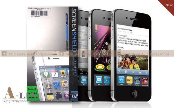 《阿玲》 買一送一  iphone 5 5S AR 亮面  保護貼/保護膜/高清/靜電 前後貼膜