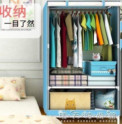 租房簡易小衣櫃布藝組裝布衣櫃鋼架掛衣櫥...