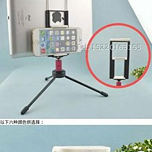 phone and tablet mount to tripod 手機平板電腦轉腳架轉接頭