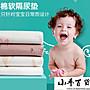 嬰兒外出防水尿布墊 嬰兒隔尿墊防水可洗純棉...
