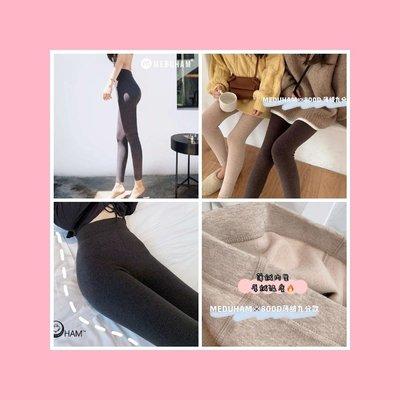JK+3 韓國🇰🇷MEDUHAM金棉羊絨🌟不掉擋提臀顯so發熱九分打底內搭褲-4色_1017