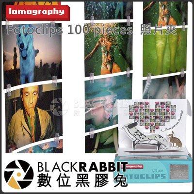 數位黑膠兔【 LomoGraphy F...