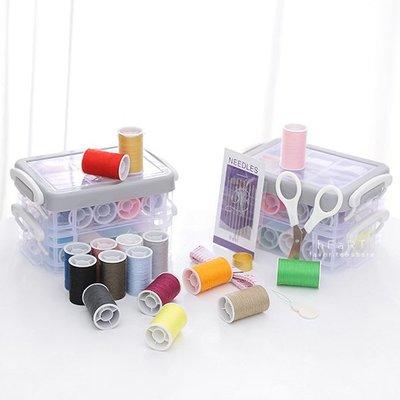 【可愛村】 居家縫紉針線盒組 針線盒 針線包 縫補包