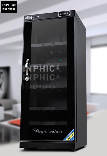 INPHIC-電子防潮箱 乾燥箱 大款單反相機防潮箱攝影器材乾燥櫃-B款_S1879C