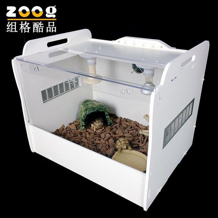 透明亞克力爬蟲用品飼養缸箱爬蟲箱盒子陸龜箱爬蟲刺猬包