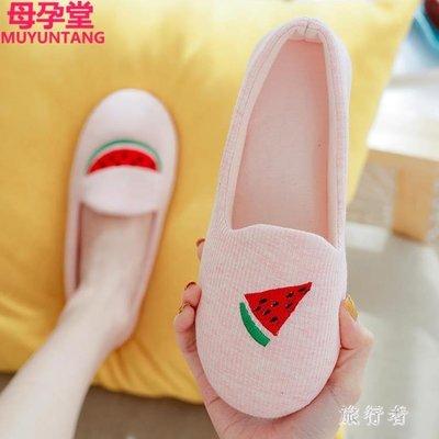 月子鞋 春季產后包跟孕婦拖鞋夏季薄款軟底室內厚底防滑產婦鞋 BT3099
