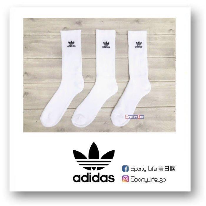 【SL美日購】ADIDAS ORIGINALS TREFOIL 愛迪達 三葉草 白襪 白長襪 襪子 休閒襪 愛迪達襪子