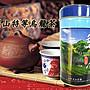 泰旺製茶廠】梨山特等烏龍茶。尾凋完美的茶...