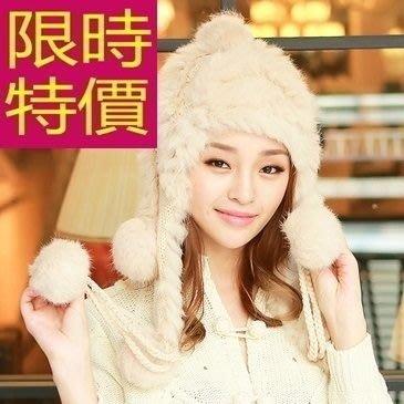 毛帽羊毛嚴選-魅力日韓保暖針織女帽子3色63w42[獨家進口][米蘭精品]
