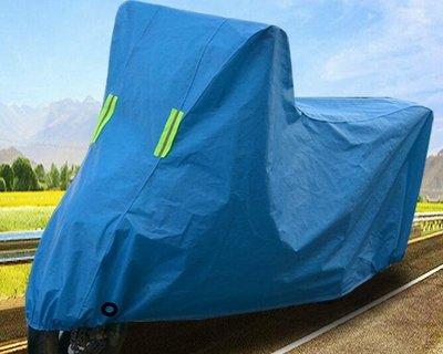 踏板電瓶車防曬遮雨加厚防塵罩xx2457