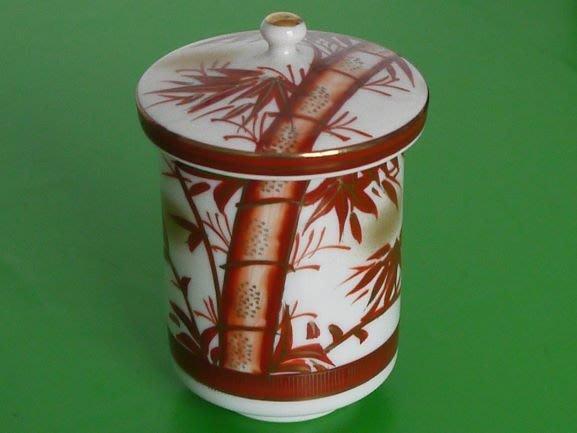 九鼓手繪描金赤竹紋飾蓋杯(光山窯)