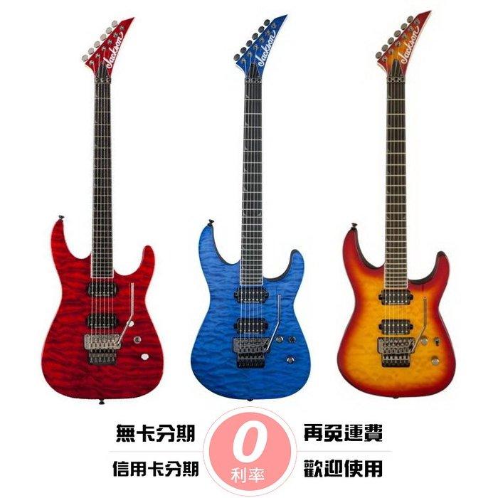 ☆唐尼樂器︵☆零卡分期免運 JACKSON SL2Q Pro Series Soloist 雙雙拾音器 大搖座 電吉他