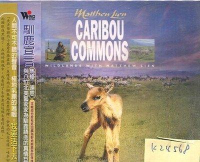 *真音樂* CARIBOU COMMONS 二手 K24568