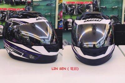 M2R ,F2C / XR3 / OX2/M3 通用原廠( 電藍/  電銀 )鏡片