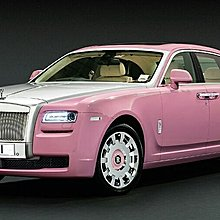 Alloy 1:64 Diecast Rolls Royce Ghost Extended Wheelbase【Pink/Gray】